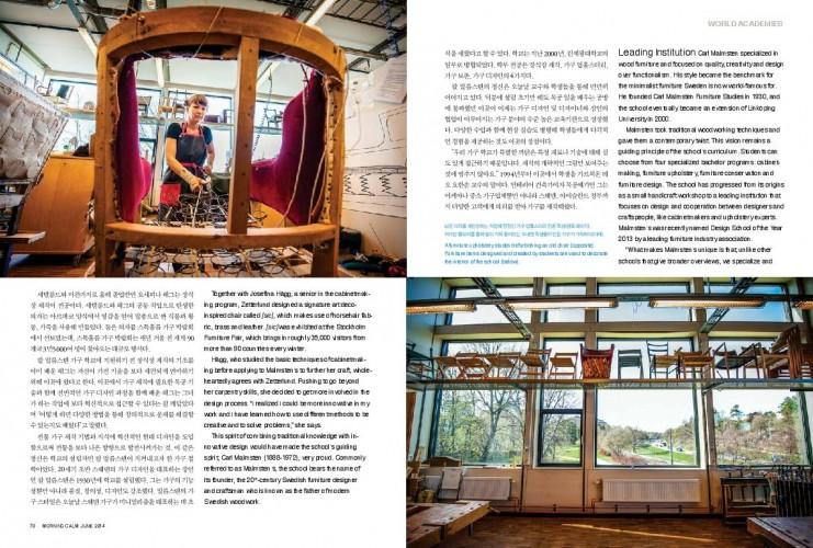 2014_Jun_MorningCalm-page-002